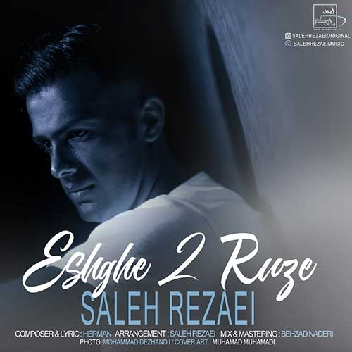 http://dl.face1music.com/face1music/1397/mordad97/07/Saleh-Rezaei-Eshghe-Do-Rooze.jpg