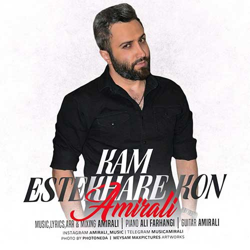 http://dl.face1music.com/face1music/1397/mordad97/09/Amir-Ali-Kam-Estekhare-Kon.jpg