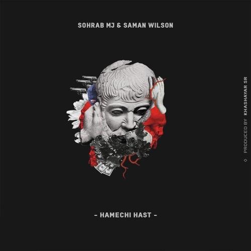 http://dl.face1music.com/face1music/1397/mordad97/09/Sohrab-MJ-Hamechi-Hast-(Ft-Saman-Wilson).jpg