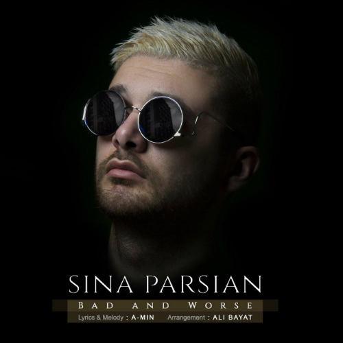 http://dl.face1music.com/face1music/1397/mordad97/11/89l7_sina.jpg