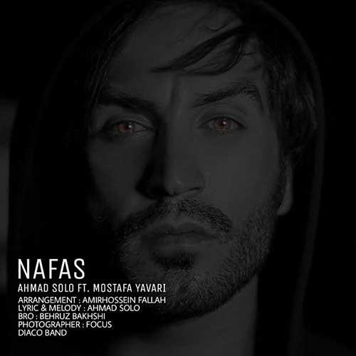 http://dl.face1music.com/face1music/1397/mordad97/11/Ahmad-Solo-Nafas.jpg