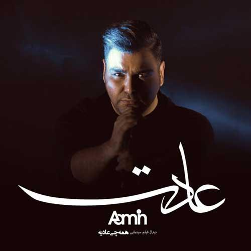http://dl.face1music.com/face1music/1397/mordad97/14/Aamin-Adat.jpg