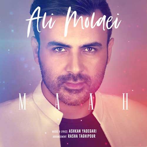 http://dl.face1music.com/face1music/1397/mordad97/14/Ali-Molaei-Maah.jpg