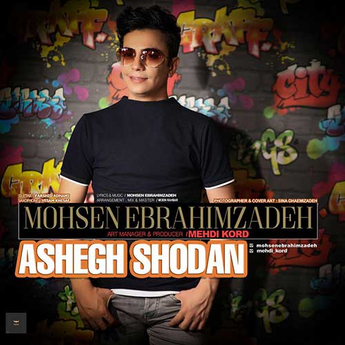 http://dl.face1music.com/face1music/1397/mordad97/14/Mohsen-Ebrahimzadeh-Ashegh-Shodan-1.jpg