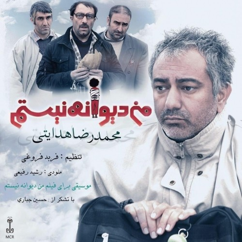 http://dl.face1music.com/face1music/1397/mordad97/15/Mohammadreza-Hedayati-Man-Divaneh-Nistam.jpg