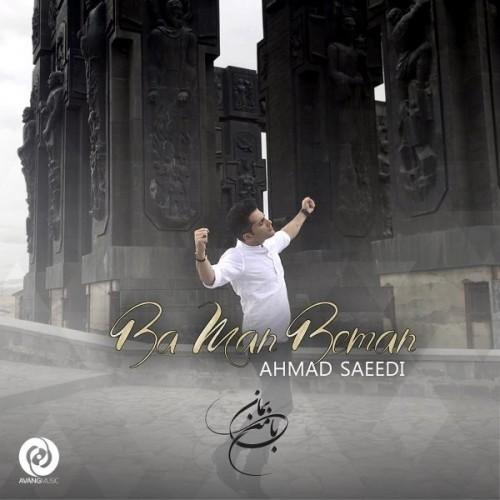 http://dl.face1music.com/face1music/1397/mordad97/17/Ahmad-Saeedi-Ba-Man-Beman.jpg