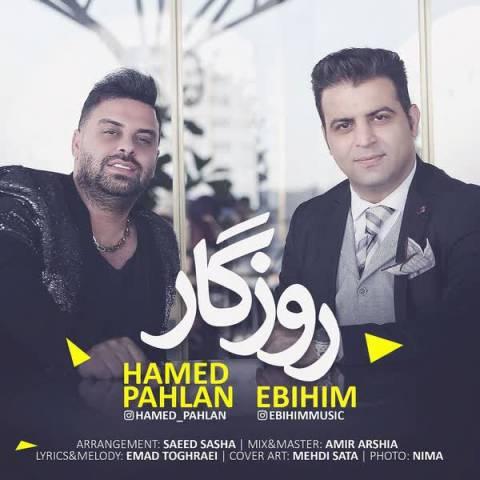 http://dl.face1music.com/face1music/1397/mordad97/17/Hamed-Pahlan-Roozegar-Ft-Ebihim.jpg