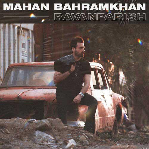 http://dl.face1music.com/face1music/1397/mordad97/18/Mahan-Bahram-Khan-Ravanparish.jpg