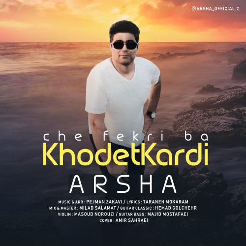 http://dl.face1music.com/face1music/1397/mordad97/18/y22l_arsha_-_che_fekri_kardi_ba_khodet.jpg