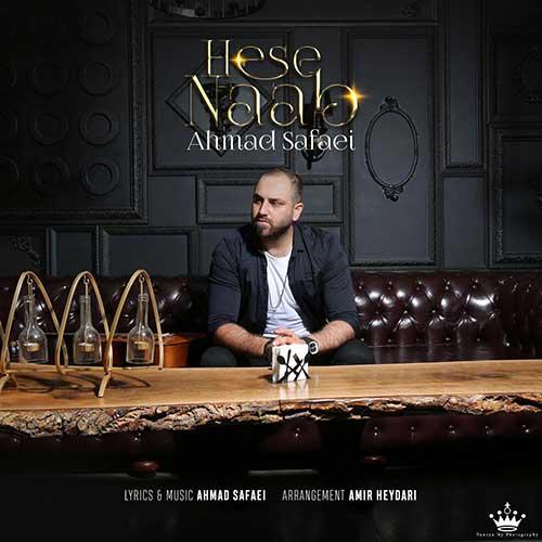 http://dl.face1music.com/face1music/1397/mordad97/21/Ahmad-Safaei-Hesse-Naab.jpg