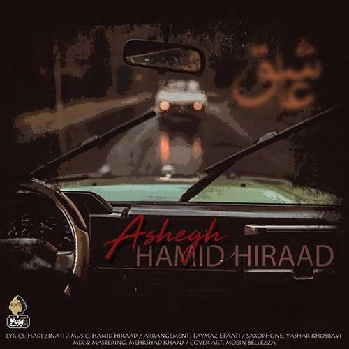 http://dl.face1music.com/face1music/1397/mordad97/21/Hamid-Hiraad-Ashegh.jpg