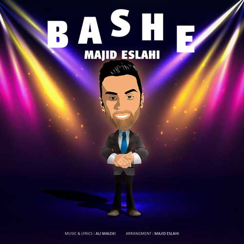 http://dl.face1music.com/face1music/1397/mordad97/21/Majid-Eslahi-Bashe.jpg