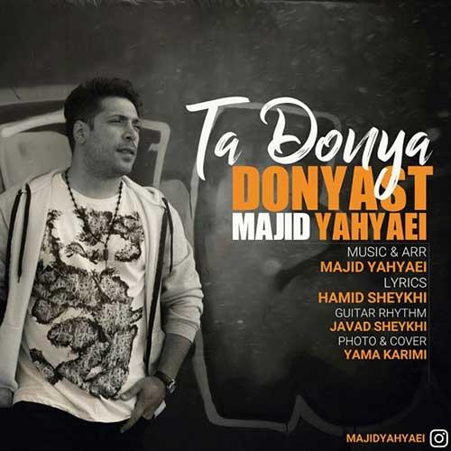 http://dl.face1music.com/face1music/1397/mordad97/21/Majid-Yahyaei-Ta-Donya-Donyast.jpg