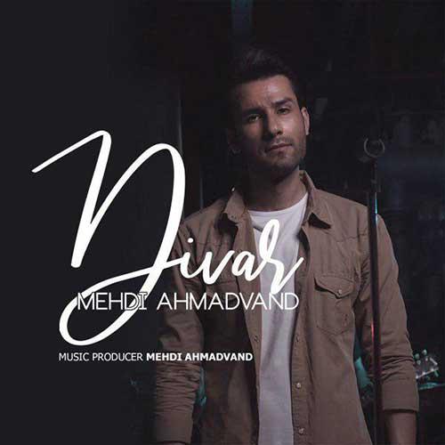http://dl.face1music.com/face1music/1397/mordad97/24/Mehdi-Ahmadvand-Divar.jpg