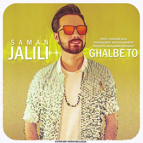 http://dl.face1music.com/face1music/1397/mordad97/24/Saman-Jalili-Ghalbe-To.jpg