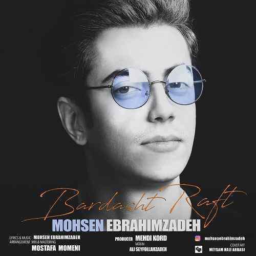 http://dl.face1music.com/face1music/1397/mordad97/26/Mohsen.jpg