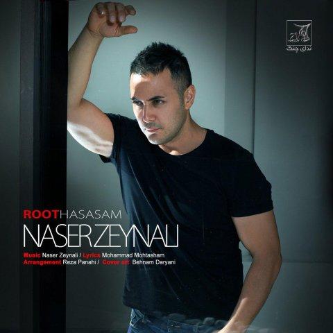 http://dl.face1music.com/face1music/1397/mordad97/27/153459909980379838naser-zeynali-root-hasasam.jpg
