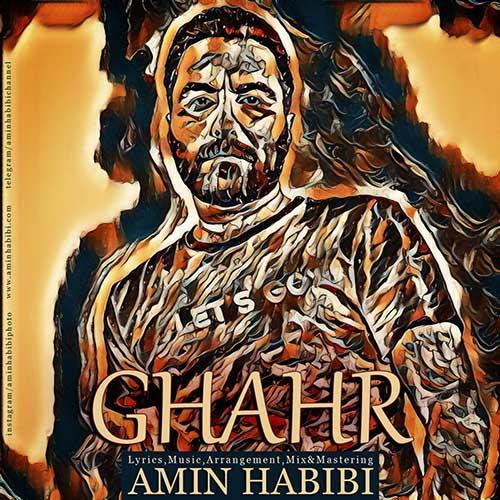 http://dl.face1music.com/face1music/1397/mordad97/28/Amin-Habibi-Ghahr.jpg