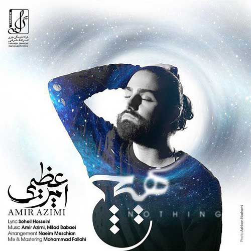 http://dl.face1music.com/face1music/1397/mordad97/28/Amir-Azimi-Hich.jpg