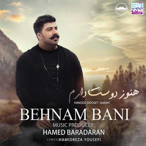 http://dl.face1music.com/face1music/1397/mordad97/28/Behnam-Bani-Hanooz-Dooset-Daram.jpg