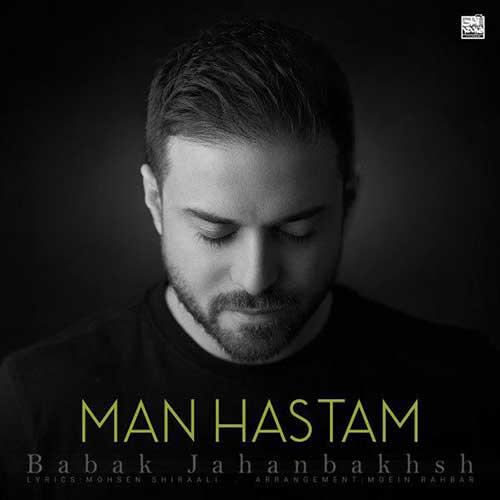 http://dl.face1music.com/face1music/1397/mordad97/29/Babak-Jahanbakhsh-Man-Hastam.jpg