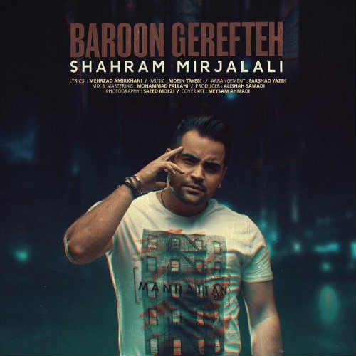 http://dl.face1music.com/face1music/1397/mordad97/29/f1os_shahram.jpg