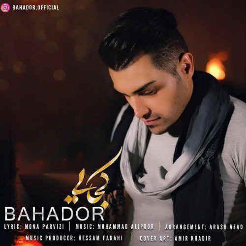 http://dl.face1music.com/face1music/1397/mordad97/30/bahador.jpg