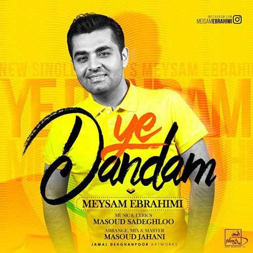 http://dl.face1music.com/face1music/1397/mordad97/31/Meysam-Ebrahimi-Ye-Dandam.jpg