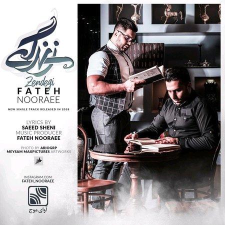 http://dl.face1music.com/face1music/1397/mordad97/31/fateh-noraei-zendeg.jpg