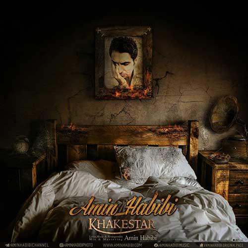 http://dl.face1music.com/face1music/1397/ordibehesht97/04/Amin-Habibi-Khakestar.jpg
