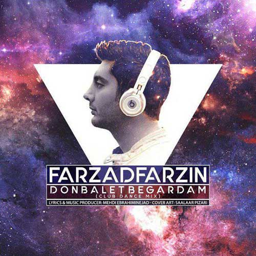 http://dl.face1music.com/face1music/1397/ordibehesht97/06/Farzad-Farzin-Donbalet-Begardam.jpg
