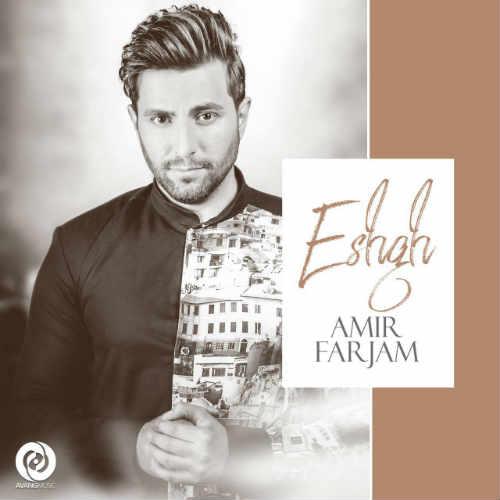 http://dl.face1music.com/face1music/1397/ordibehesht97/07/Amir.jpg