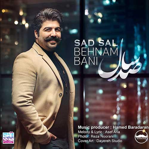 http://dl.face1music.com/face1music/1397/ordibehesht97/07/Behnam-Bani-Sad-Sal.jpg