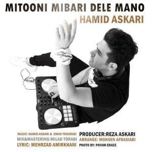 http://dl.face1music.com/face1music/1397/ordibehesht97/07/Hamid-Askari-Mitoni-Dlee-Mano-Bebari-300x300.jpg