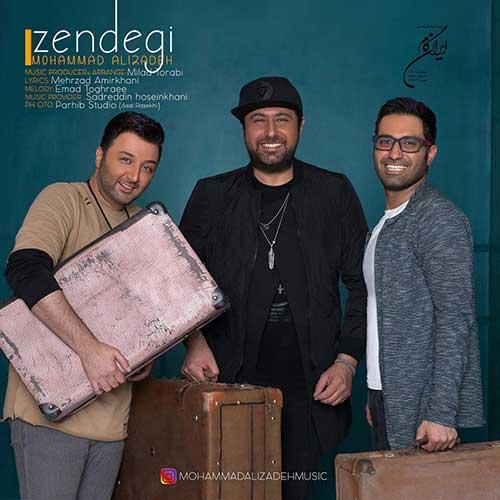 http://dl.face1music.com/face1music/1397/ordibehesht97/07/Mohammad-Alizadeh-Zendegi.jpg