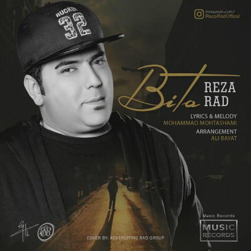 http://dl.face1music.com/face1music/1397/ordibehesht97/07/Reza_Rad_-_Bi_To.jpg