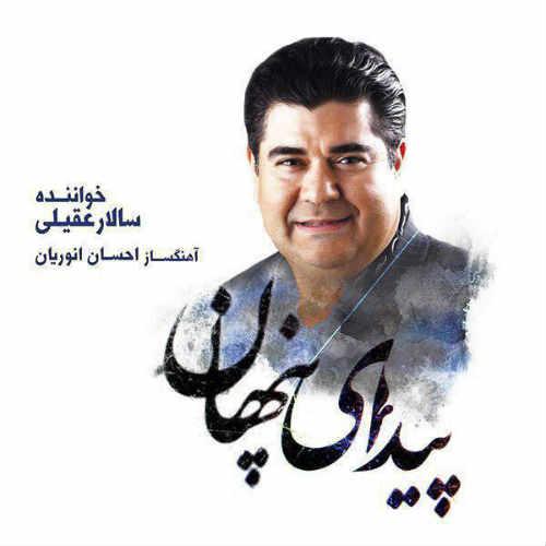 http://dl.face1music.com/face1music/1397/ordibehesht97/09/p5cd_salar.jpg