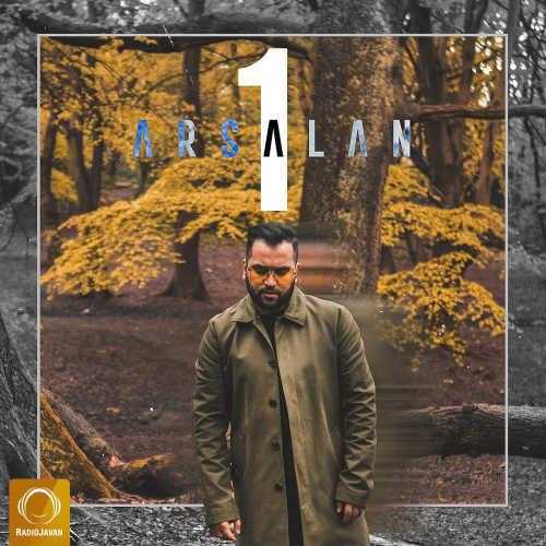 http://dl.face1music.com/face1music/1397/ordibehesht97/11/bbft_arsalan.jpg
