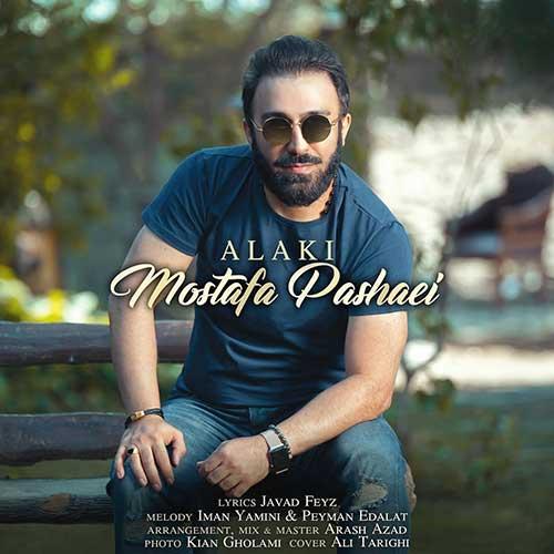 http://dl.face1music.com/face1music/1397/ordibehesht97/12/Mostafa-Pashaei-Alaki.jpg