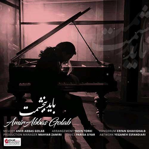 http://dl.face1music.com/face1music/1397/ordibehesht97/13/Amir-Abbas-Golab-Bayad-Bebakhshamet.jpg