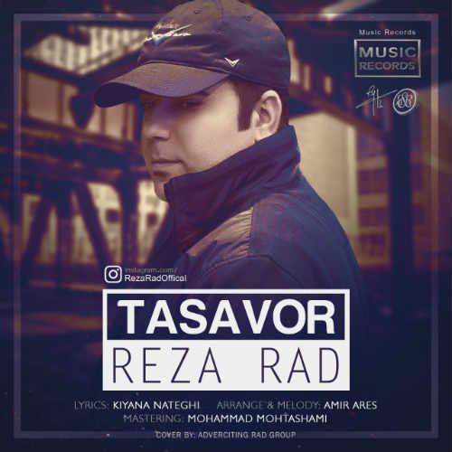 http://dl.face1music.com/face1music/1397/ordibehesht97/13/jizn_reza_rad_-_tasavor.jpg