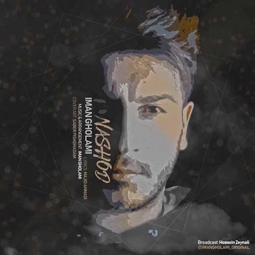 http://dl.face1music.com/face1music/1397/ordibehesht97/15/Iman-Gholami-Nashod.jpg