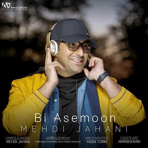 http://dl.face1music.com/face1music/1397/ordibehesht97/15/Mehdi-Jahani-Bi-Asemoon.jpg
