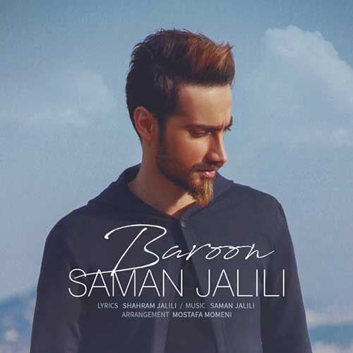 http://dl.face1music.com/face1music/1397/ordibehesht97/15/Saman-Jalili-Baroon.jpg