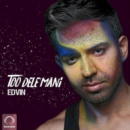 http://dl.face1music.com/face1music/1397/ordibehesht97/17/dpu9_edvin.jpg