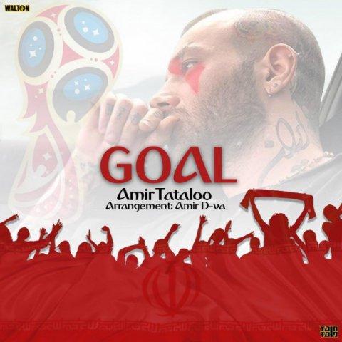 http://dl.face1music.com/face1music/1397/ordibehesht97/21/amir-tataloo-goal.jpg
