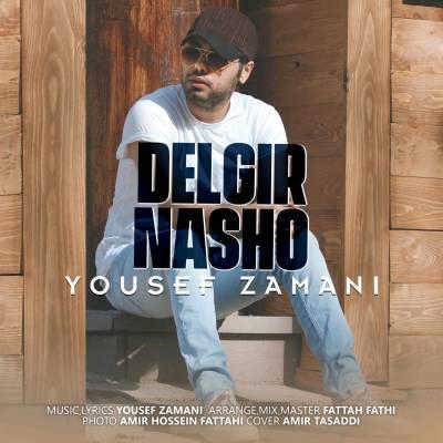 http://dl.face1music.com/face1music/1397/ordibehesht97/22/yousef.jpg