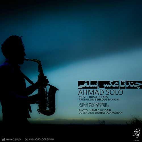 http://dl.face1music.com/face1music/1397/ordibehesht97/26/Ahmad-Solo-Chand-Ta-Akse-Selfi.jpg