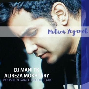 http://dl.face1music.com/face1music/1397/ordibehesht97/28/Mohsen.jpg