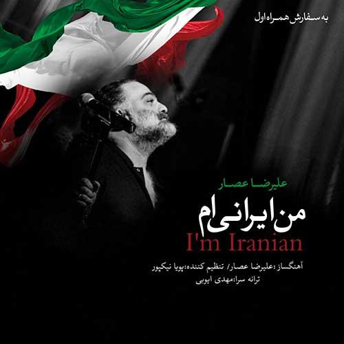 http://dl.face1music.com/face1music/1397/ordibehesht97/30/Alireza-Assar-Man-Iraniam.jpg